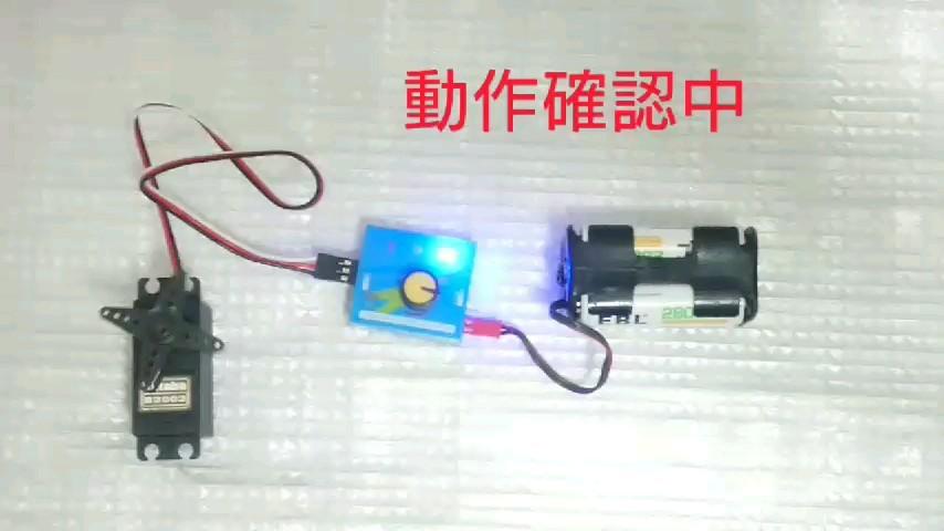 【新品】フタバ 純正 標準サーボ S303★動作確認済み★4個セット