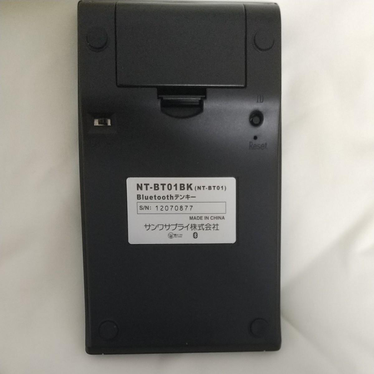 サンワサプライ NT-BT01BK テンキー 電卓 Bluetooth テンキーボード ワイヤレステンキー サンワ