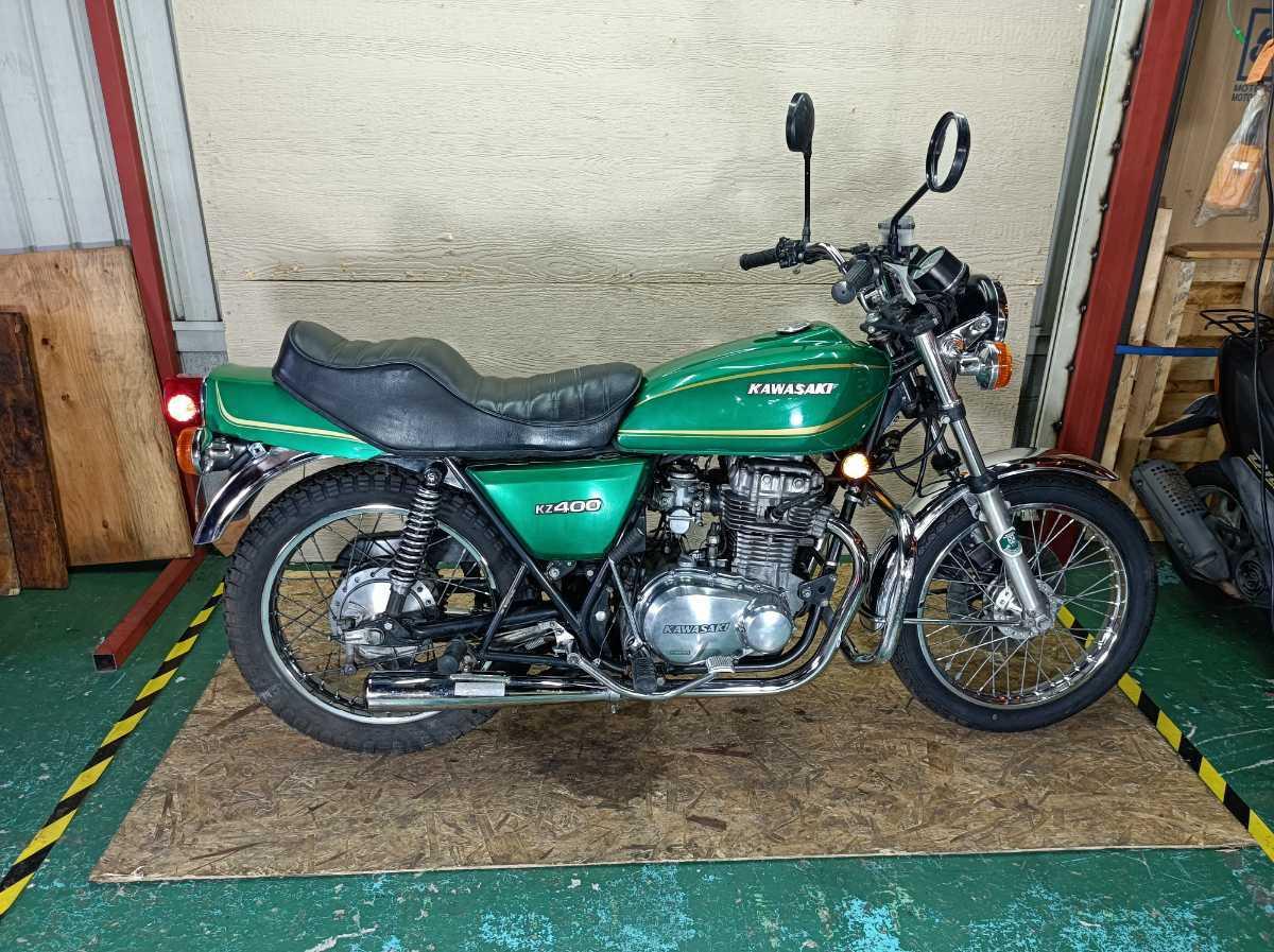 「【登録書類有】【レストアベース】KAWASAKI KZ400 78年2月 旧車/希少価値 」の画像1