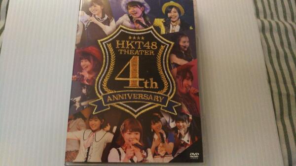 HKT48劇場4周年記念特別公演 DVD ライブグッズの画像