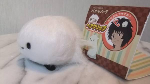 バケモノの子 チコのヘアークリップ 美品 グッズの画像