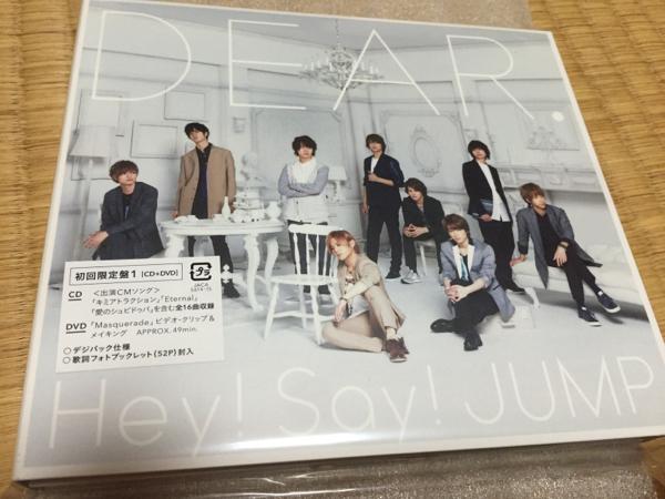 Hey!Say!JUMP DEAR. 初回限定盤1 CD DVD ブックレット 新品 コンサートグッズの画像