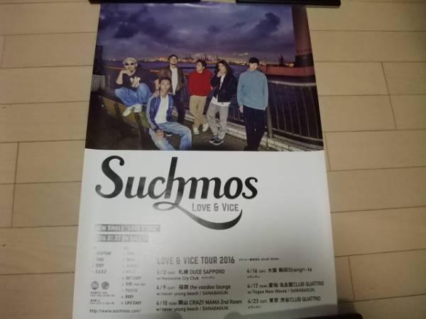 Suchmos LOVE&VICE 購入特典ポスター    検(初回限定