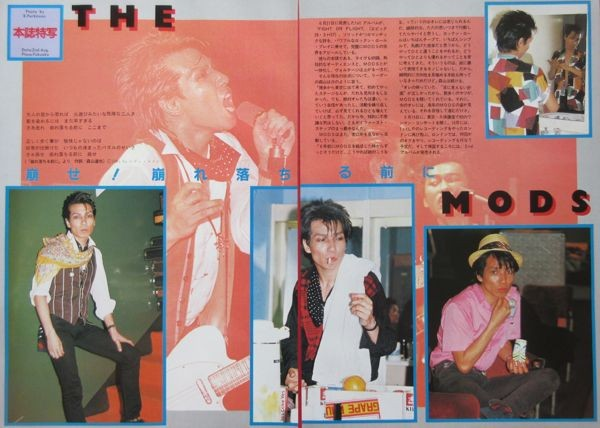 THE MODS ザ・モッズ 森山達也1981 切り抜き 2ページ