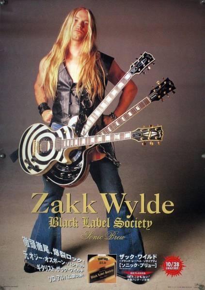 ZAKK WYLDE ザック・ワイルド B2ポスター (1Z06009)