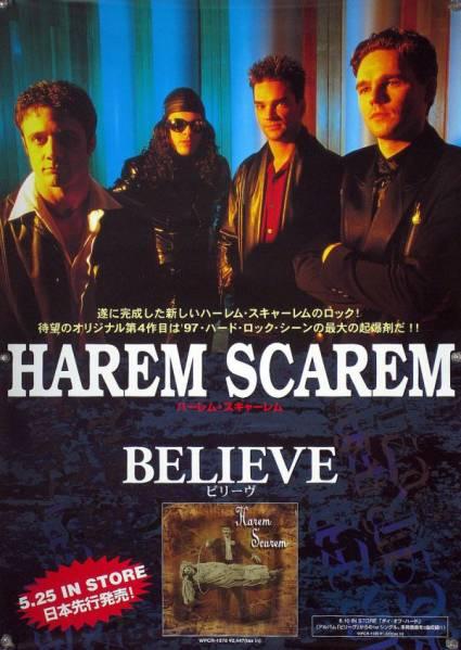 HAREM SCAREM ハーレム・スキャーレム B2ポスター (1Z15006)