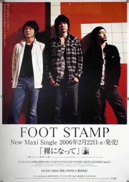 FOOT STAMP フット・スタンプ B2ポスター (2B01010)