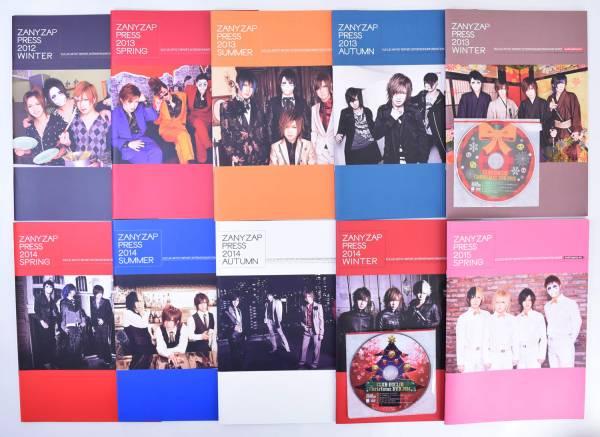 △200L/ゴールデンボンバー FC会報10冊 クリスマスDVD2枚付き