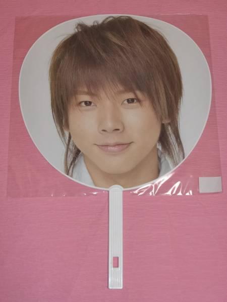 NEWS(増田くん)☆A Happy NEWS Year 2006☆うちわ☆未開封美品