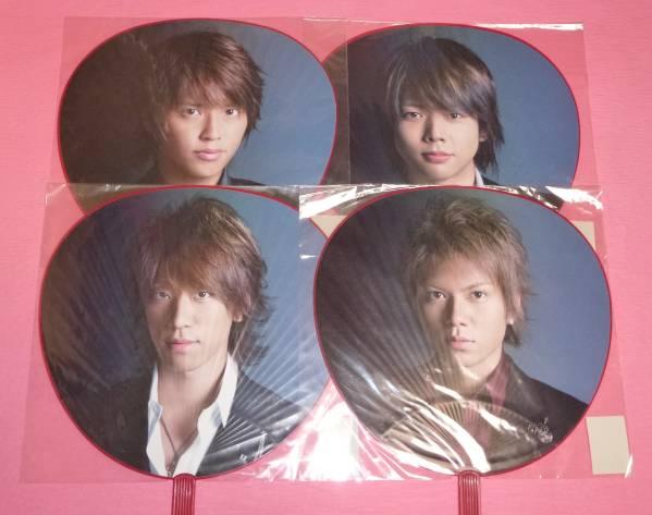 NEWS☆DIAMOND 2008-2009☆うちわ 4枚セット☆未開封美品