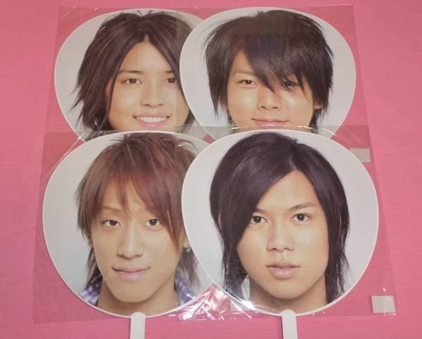 NEWS☆Concert Tour 2007☆うちわ 4枚セット☆未開封美品