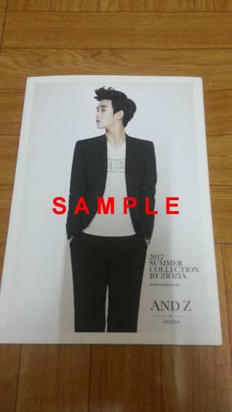 キム・スヒョン 韓国「ZIOZIA」2012年 夏カタログ