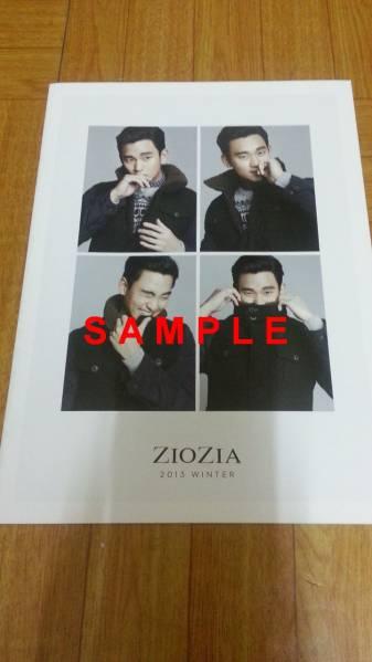 キム・スヒョン 韓国「ZIOZIA」2013年 冬カタログ