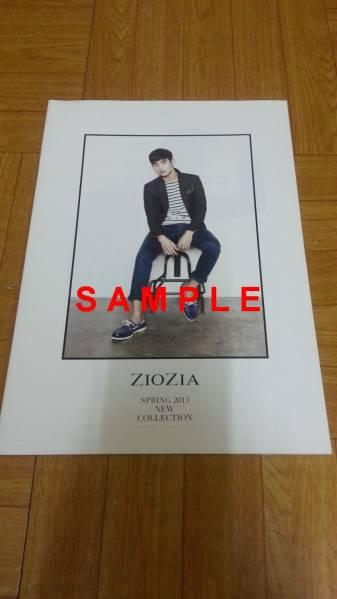 キム・スヒョン 韓国「ZIOZIA」2013年 春カタログ