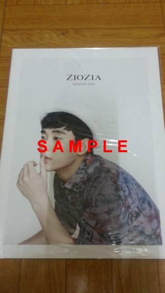 キム・スヒョン 韓国「ZIOZIA」2014年 夏カタログ