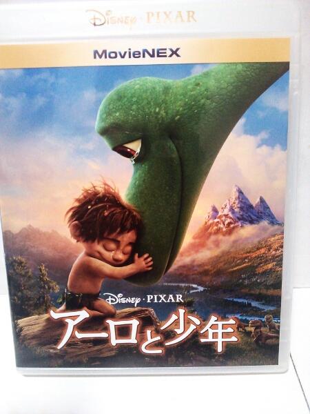 ディズニーアーロと少年 MovieNEX ディズニーグッズの画像