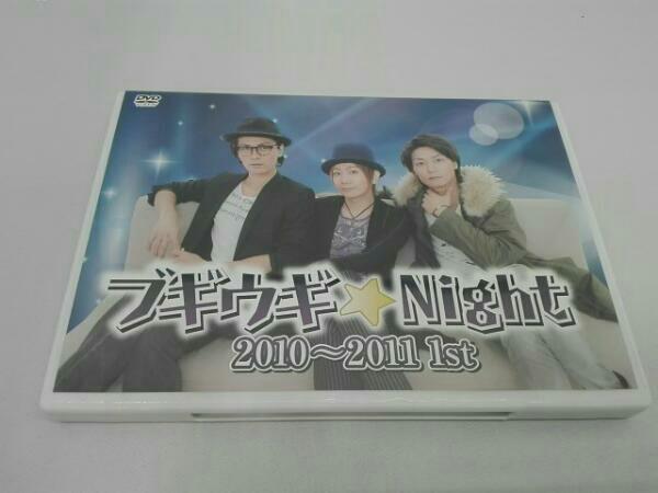 ブギウギ★Night 2010~2011 1st 加藤和樹 ライブグッズの画像