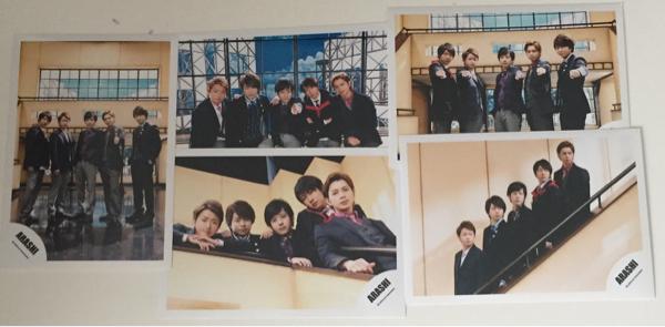 嵐 公式写真 5枚 櫻井翔大野智 二宮和也 o89