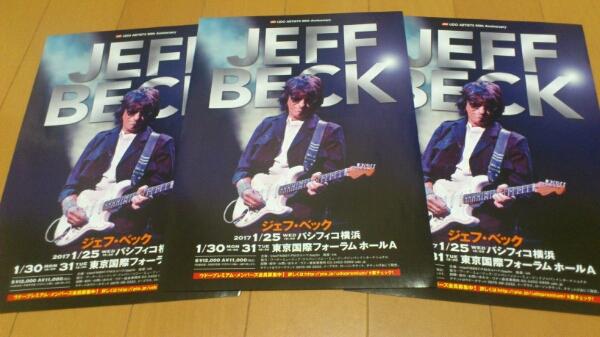 送料込チラシ3枚●ジェフベックJEFFBECK:横浜&国際フォーラム