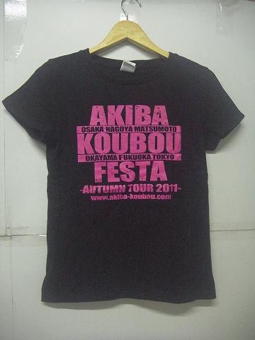 秋葉工房 OT04 AKIBA KOUBOU FESTA 2011 サインプリントTシャツ
