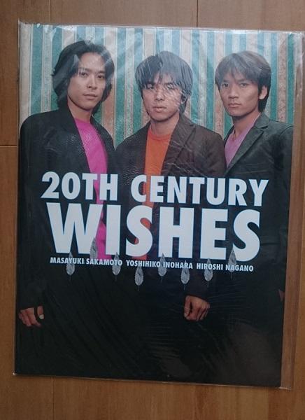 トニコン「WISHES」「Precious Live」パンフとコングッズ