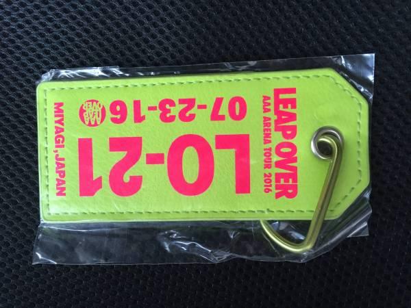 AAA ラゲッジキーホルダー 16/7/23 宮城