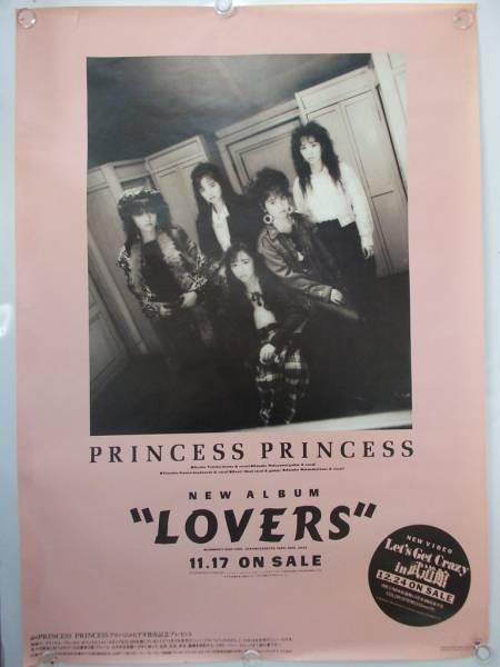非売品 プリンセスプリンセス LOVERS '89 告知 ポスター 特大 B1