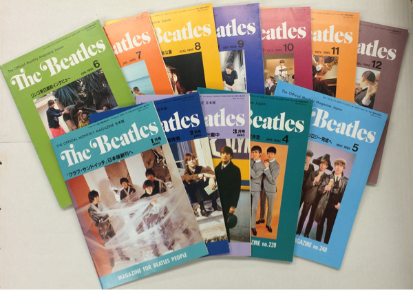 BOOK/BEATLES/ OFFICIAL MONTHLY MAGAZINE 日本版1年分(i693)