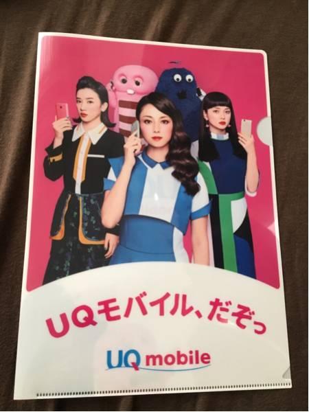 非売品 UQモバイル クリアファイル 深田恭子 ほか グッズの画像