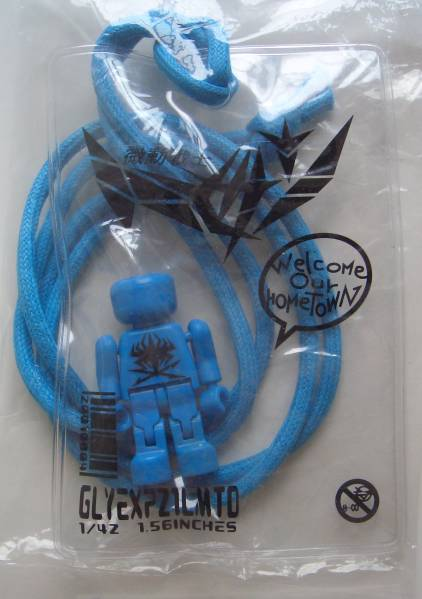 GLAY HISASHIデザイン 微動戦士 ダイヤブロック コラボ グレイ