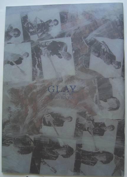 グレイBELOVEDYOU96-97パンフレットGLAY TERU JIROHISASHI激レア