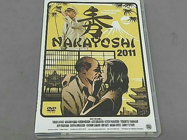 クレイジーケンバンド NAKAYOSHI 2011 ライブグッズの画像