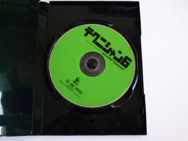 DVD テクニシャン 6 / SCLOVER 3 HOW TO 石川敦士 田中しんじ 送料込み_画像2