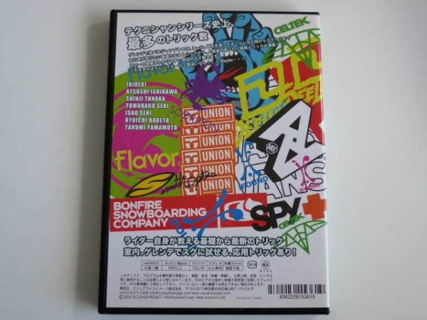 DVD テクニシャン 6 / SCLOVER 3 HOW TO 石川敦士 田中しんじ 送料込み_画像3