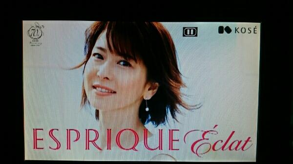 超レア! 森高千里 販促用DVD(非売品)