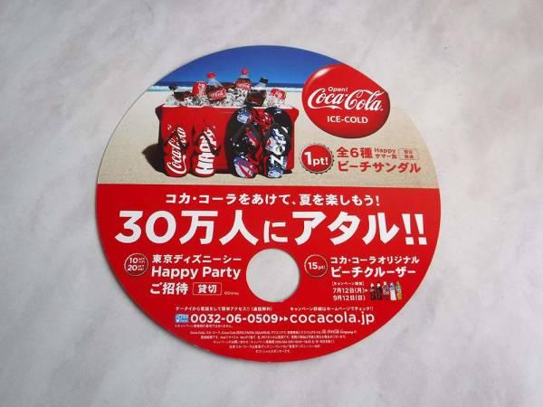 販促コカコーラCocaColaやや古いアド企業物うちわ内輪ノベルティーものドリンク広告看板などの類です。_画像3