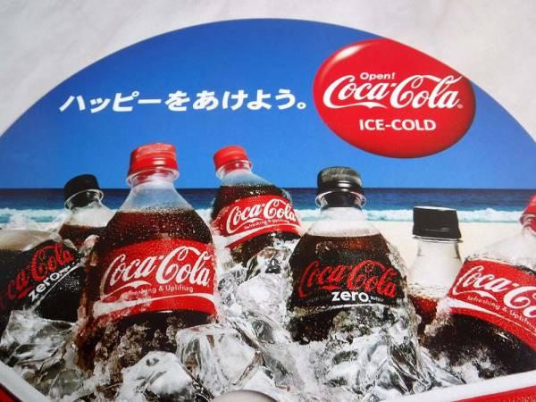 販促コカコーラCocaColaやや古いアド企業物うちわ内輪ノベルティーものドリンク広告看板などの類です。_画像2
