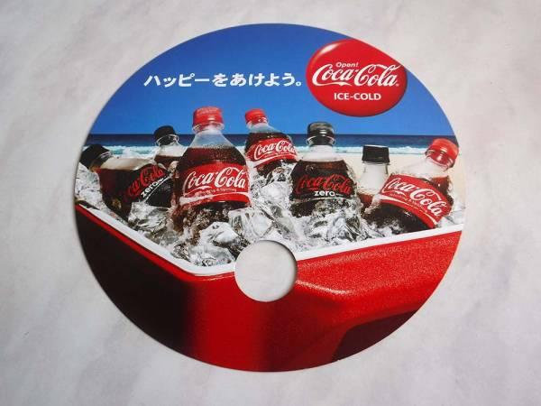 販促コカコーラCocaColaやや古いアド企業物うちわ内輪ノベルティーものドリンク広告看板などの類です。_画像1