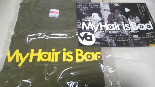 my hair is bad Tシャツ M 新品 緑 オマケ付き 検索 wanima CD