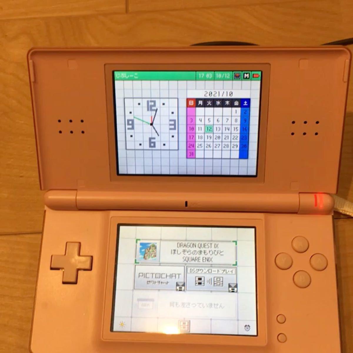 【即遊べるセット】ニンテンドーDS Lite キャンディピンク アダプター付き タッチペン付き ドラクエIX のソフト付き