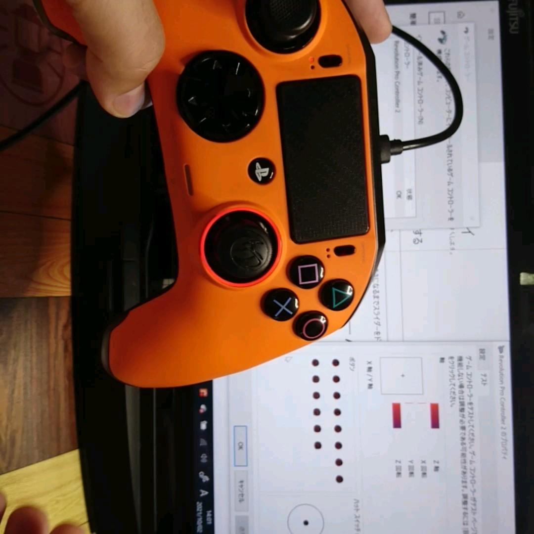 nacon revolution pro controller2