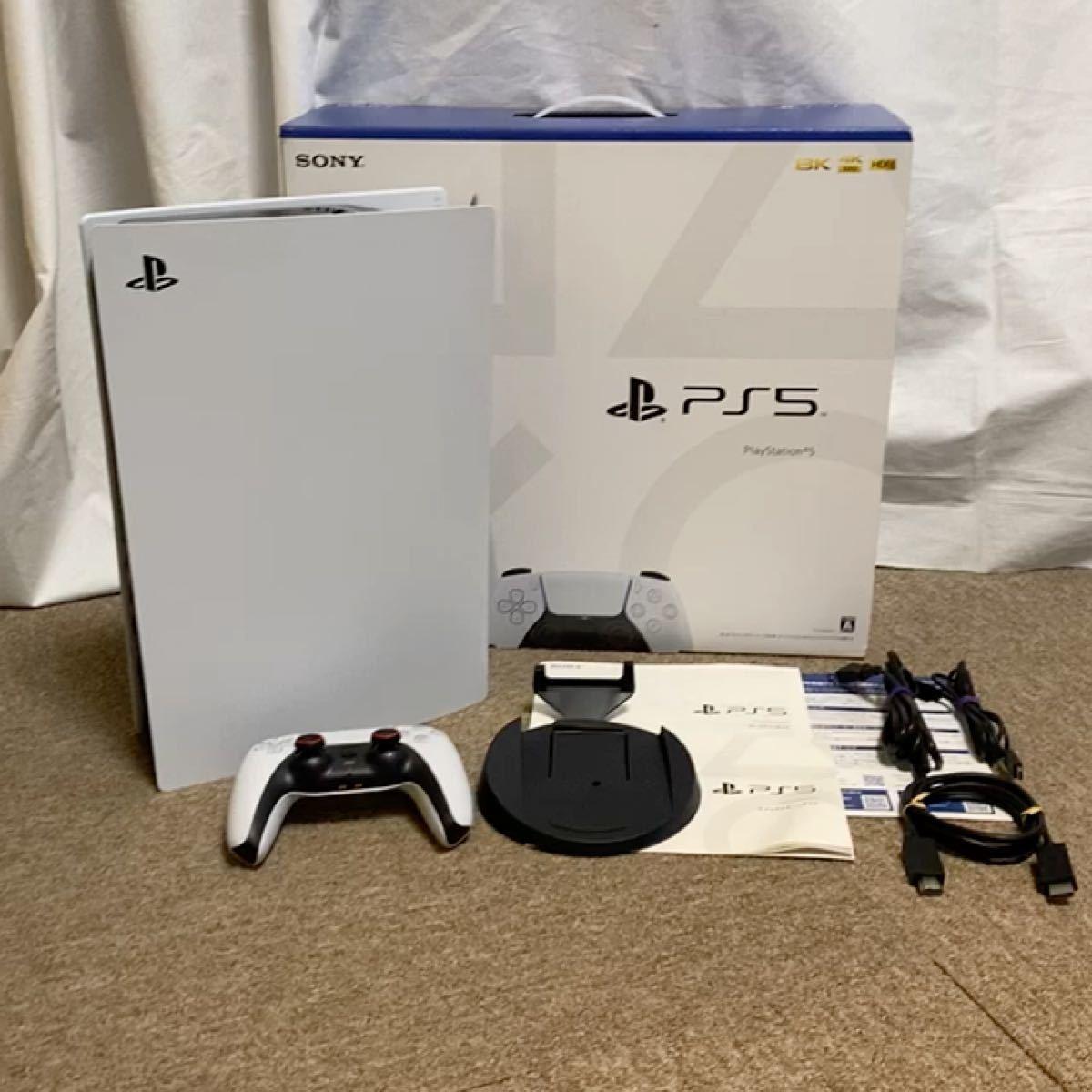 PlayStation 5 ディスクドライブ搭載 通常版