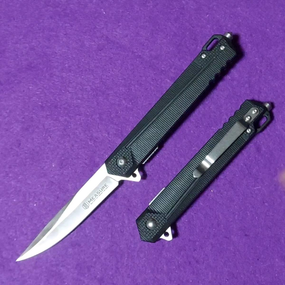 G10 フォールディングナイフ ボールベアリング 折り畳み式ナイフ フリッパー ドロップ