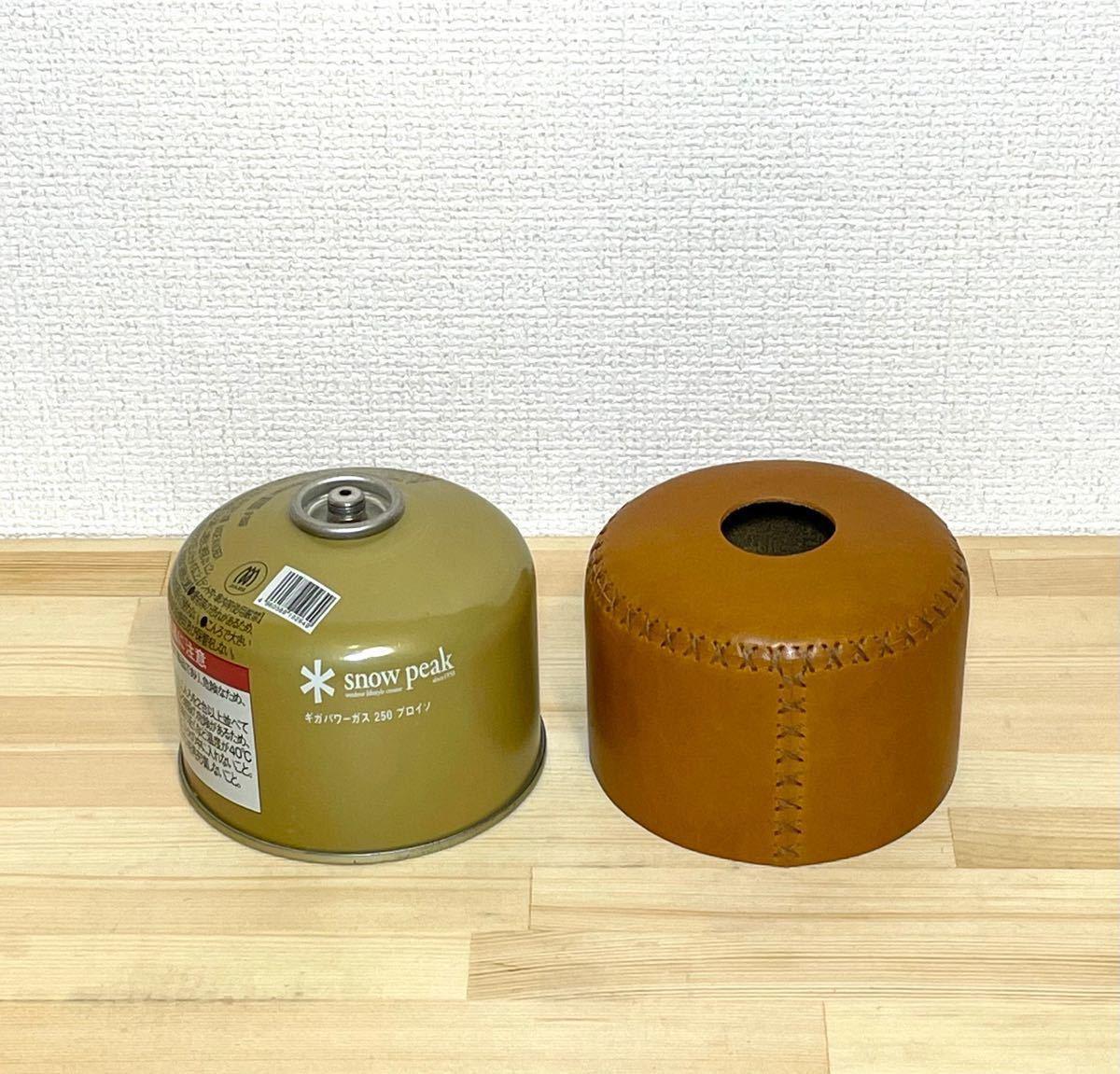 koo様注文品【ヌメ革】本革ガス缶カバー OD缶カバー レザーケース レザージャケット ノクターン ルミエール