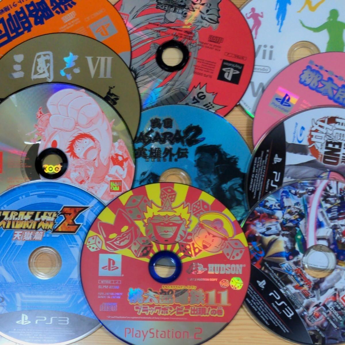 プレイステーション5枚PS2ソフト2枚Wii1枚!PS3・3枚まとめ売り。全11枚です。