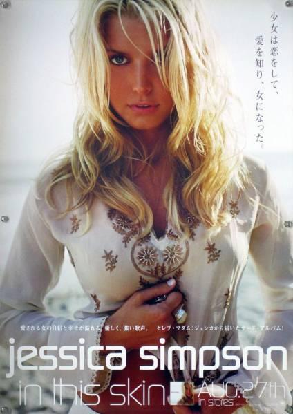 JESSICA SIMPSON ジェシカ・シンプソン B2ポスター (2A17013)