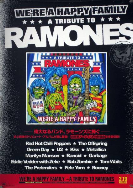 A TRIBUTE TO RAMONES B2ポスター (2B03015)