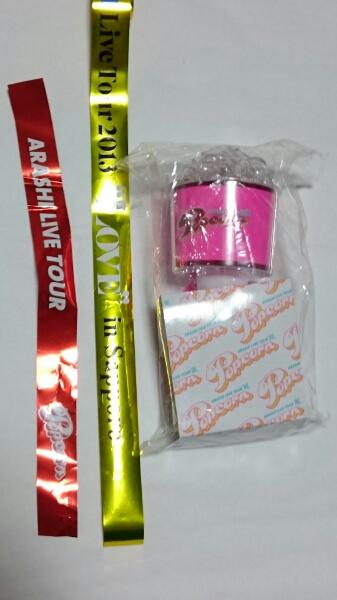 嵐★Popcorn ペンライト+札幌ライブ金テープ1カット2本付き