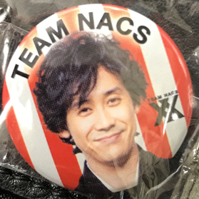 「TEAM NACS CHRONICLE」 限定販売 缶バッジ 大泉洋