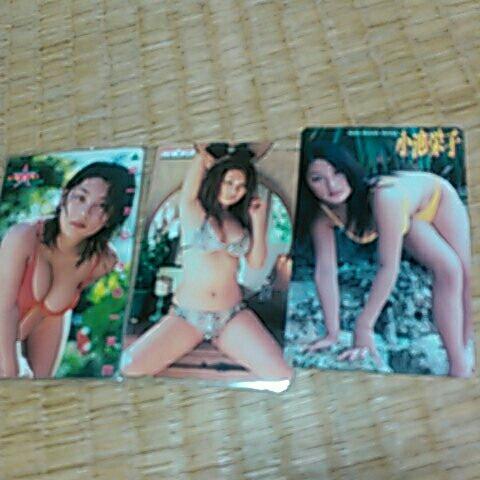 右端が抽プレです(^^)v  小池栄子三枚即決送料無料 グッズの画像